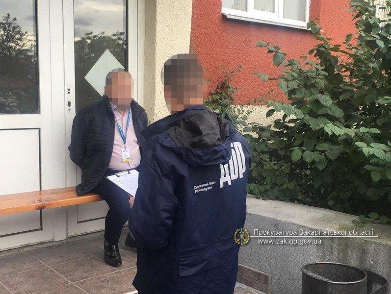 Офіційно про викриття на хабарі в Ужгороді посадовця Державної міграційної служби (ФОТО), фото-2