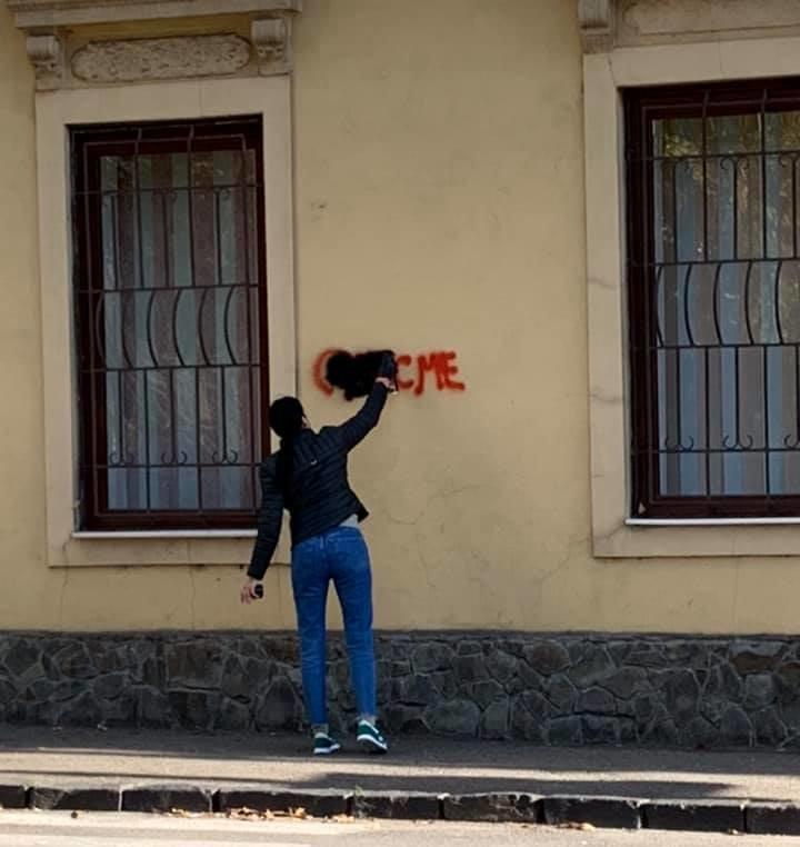Замальовують намальоване:  Як ужгородці борються з рекламою наркотиків у місті (ФОТО), фото-2