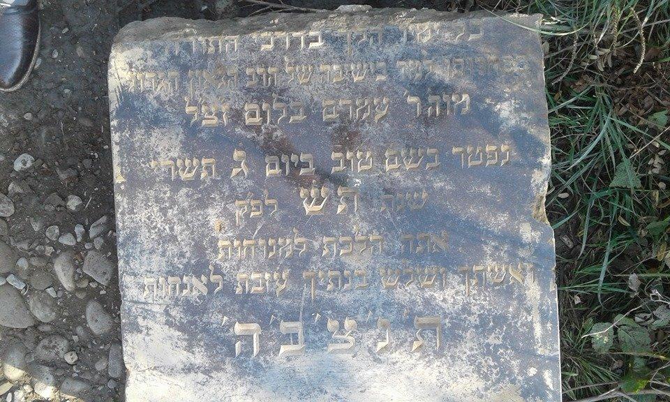 У Чопі в приватному будинку знайшли єврейські надгробні плити датовані 1939 роком (ФОТО), фото-5