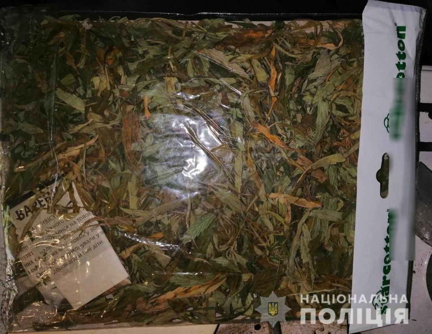 Поліція вилучила у закарпатця наркотичні речовини (ФОТО), фото-1
