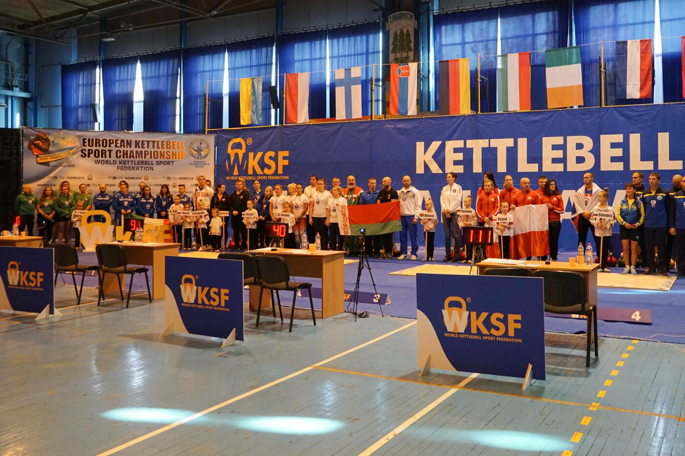 В Ужгороді проходить Чемпіонат Європи з гирьового спорту (ФОТО), фото-3