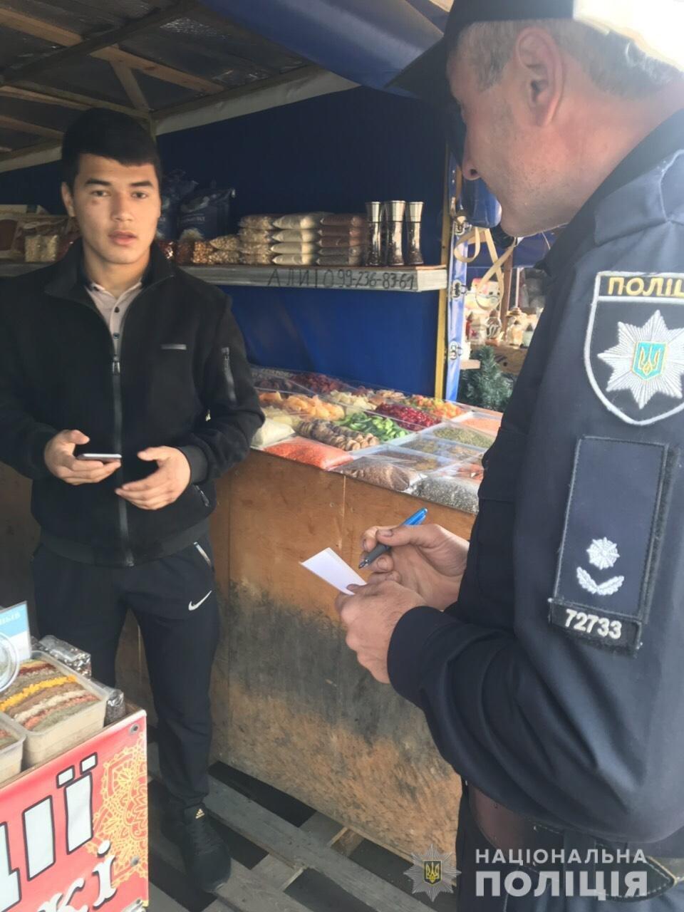 Поліція Закарпаття почала проводити рейди з відлову нелегальних мігрантів (ФОТО), фото-3