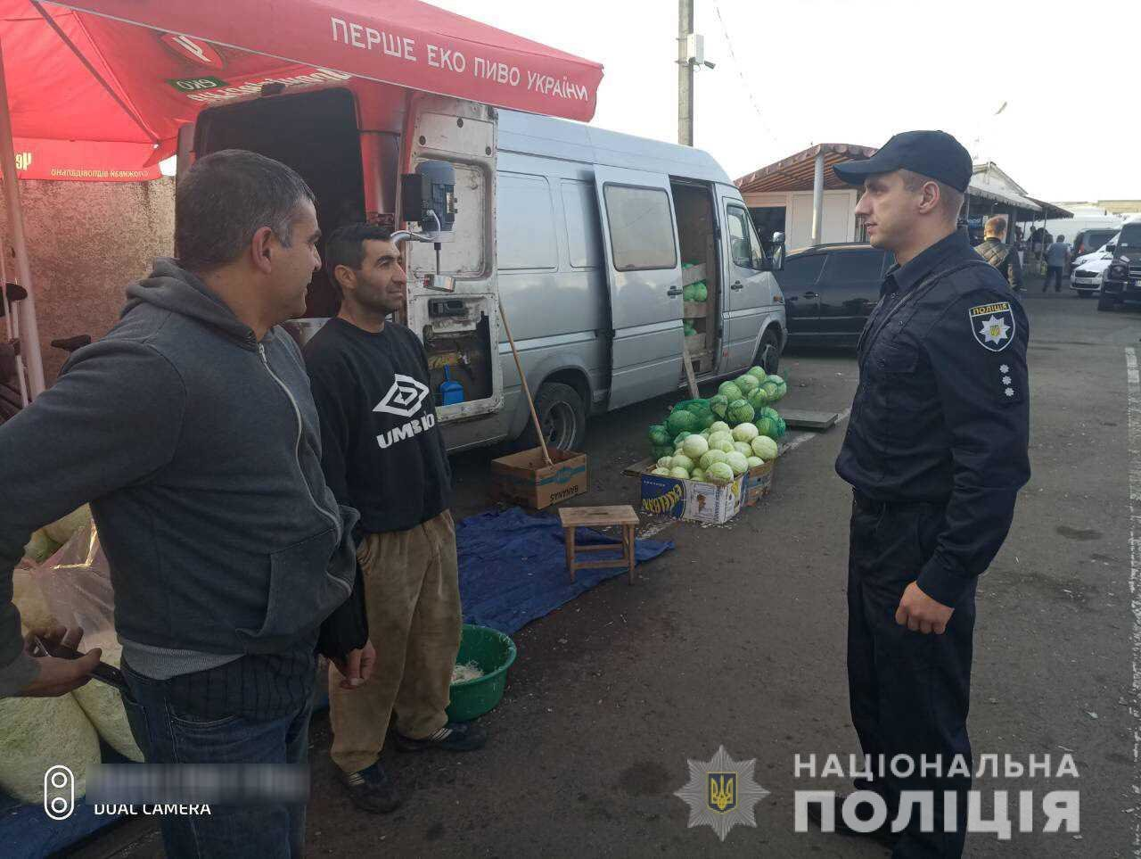 Поліція Закарпаття почала проводити рейди з відлову нелегальних мігрантів (ФОТО), фото-2