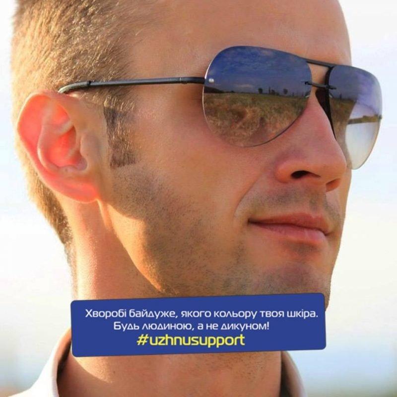 В Ужгороді запустили флешмоб на підтримку хворих студентів-іноземців, фото-1