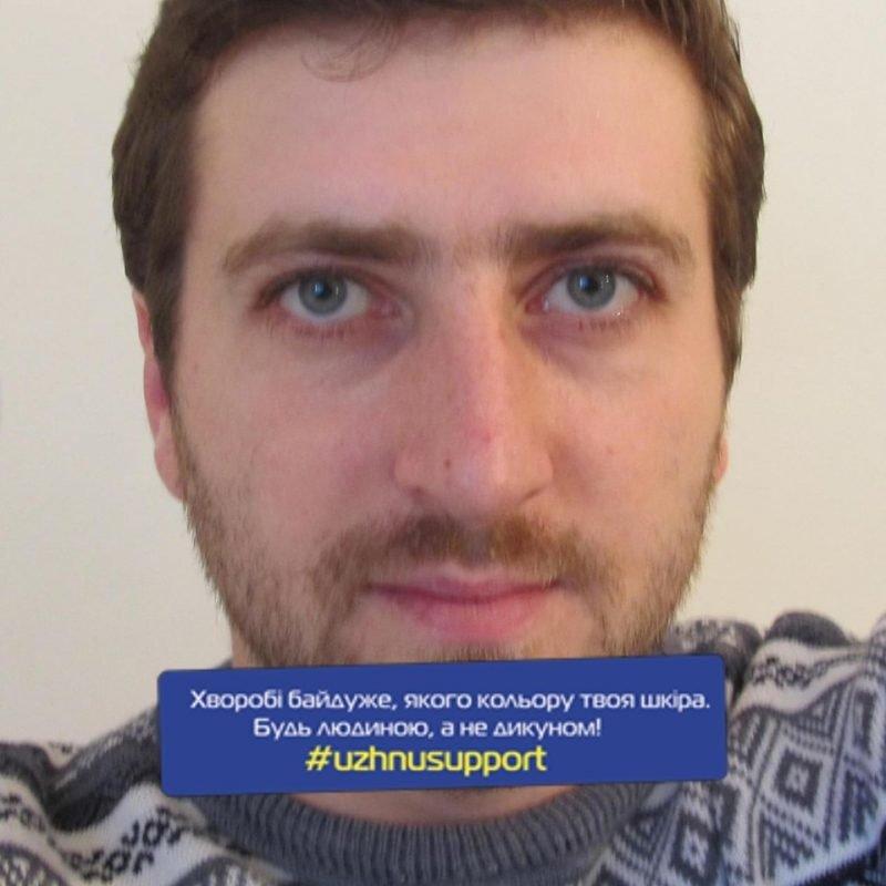 В Ужгороді запустили флешмоб на підтримку хворих студентів-іноземців, фото-2