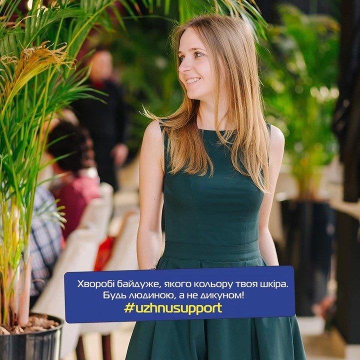 В Ужгороді запустили флешмоб на підтримку хворих студентів-іноземців, фото-3
