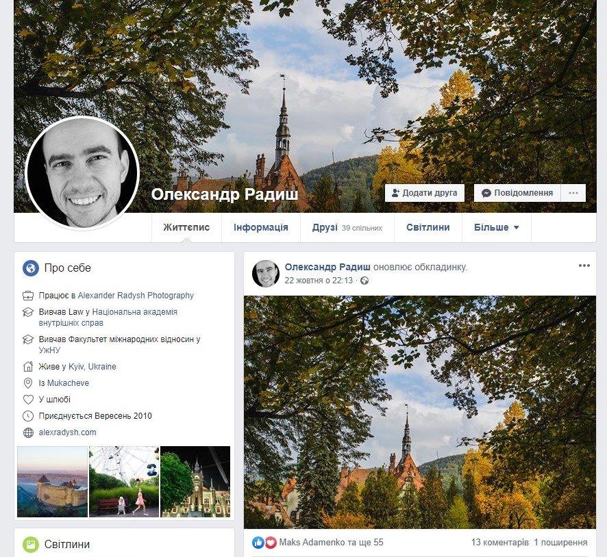 Головою Мукачівської РДА може стати професійний фотограф (ФОТО), фото-2