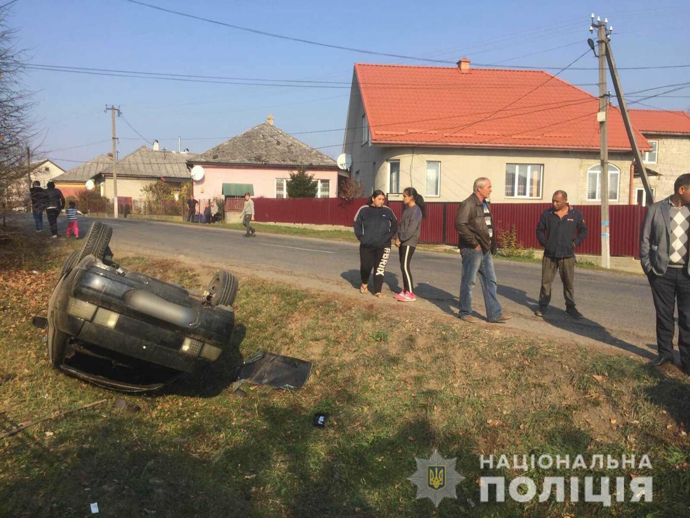 """Іноземець """"підрізав""""? Офіційні подробиці наїзду ВАЗ на пішоходів на Великоберезнянщині (ФОТО), фото-1"""