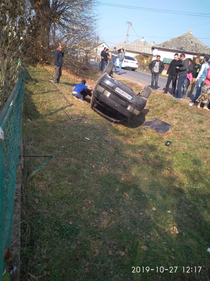 Страшна ДТП з пішоходами на Закарпатті потрапила на камеру спостереження (ВІДЕО), фото-1