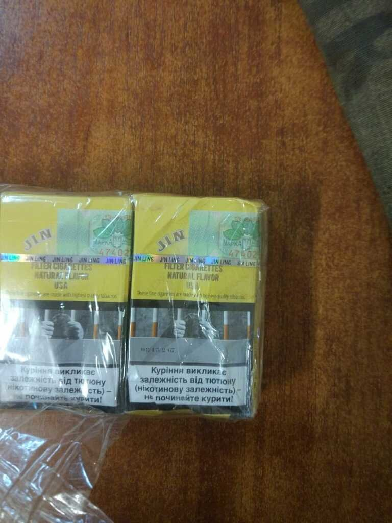 На Закарпатті у потязі з рудою знайшли 950 пачок цигарок (ФОТО), фото-3