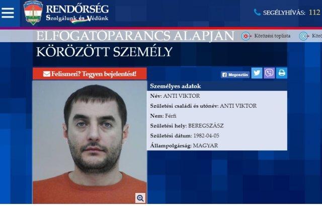 Угорська поліція розшукує вихідця із Берегова, схожого на місцевого депутата (ФОТО), фото-1