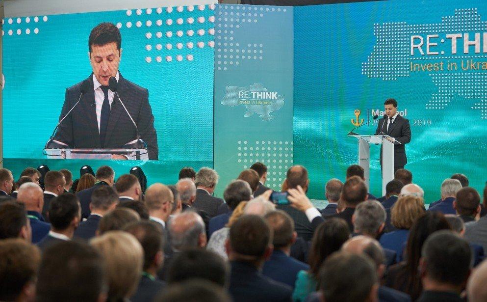 """Інвестфорум """"RE:THINK"""": Президент розповів що чекає на Україну, її потенціал та досягнення, фото-4"""