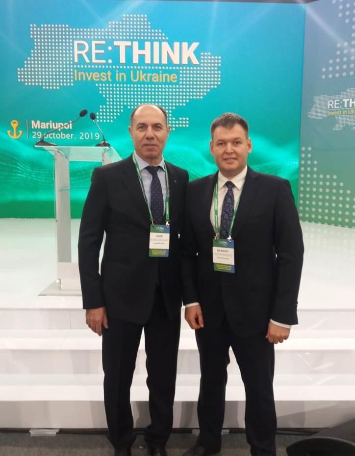 """Інвестфорум """"RE:THINK"""": Президент розповів що чекає на Україну, її потенціал та досягнення, фото-2"""