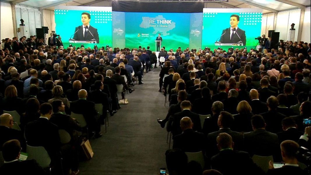 """Інвестфорум """"RE:THINK"""": Президент розповів що чекає на Україну, її потенціал та досягнення, фото-3"""