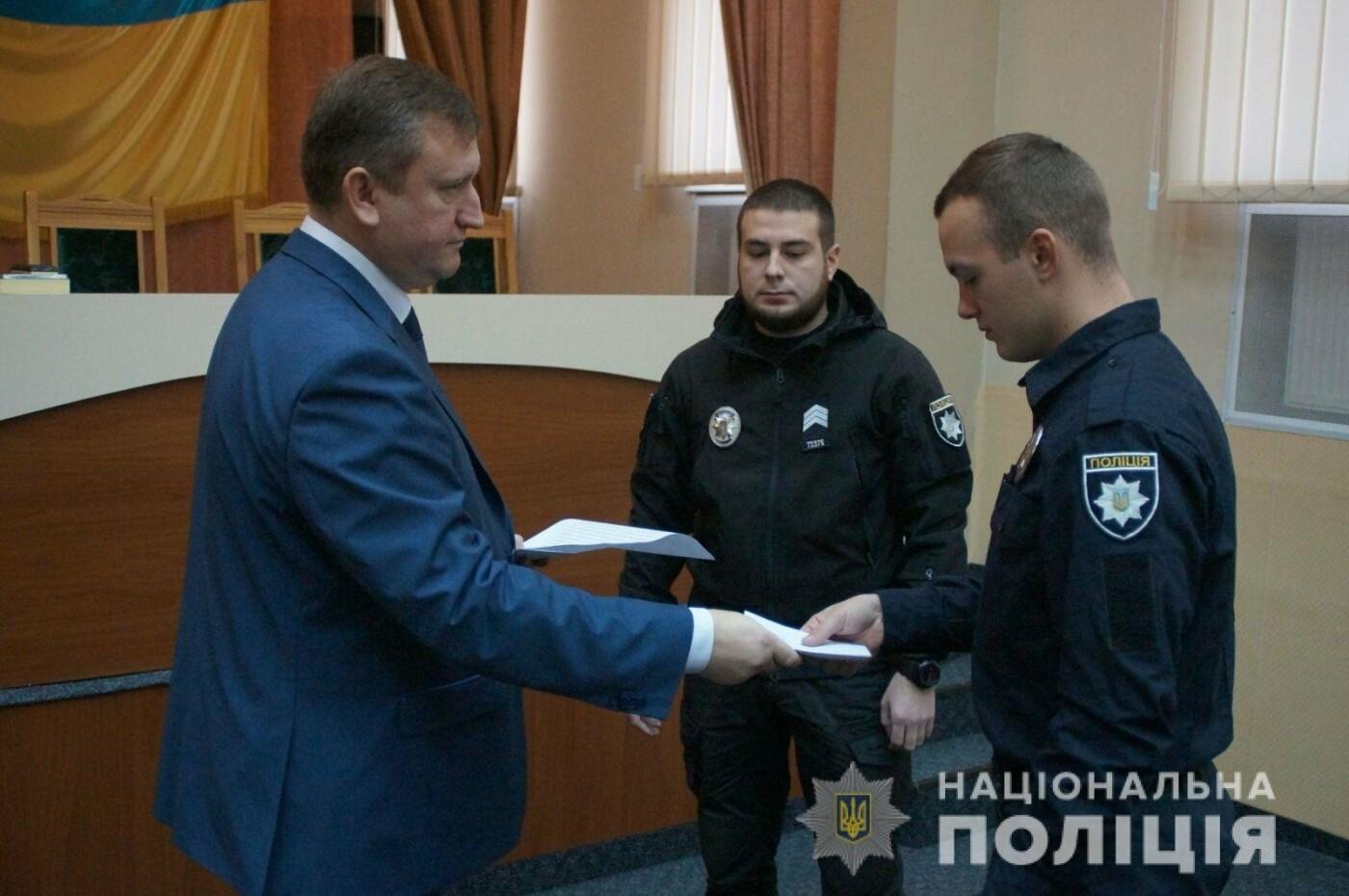 Патрульних, які затримали ґвалтівника в Ужгороді, заохотили преміями (ФОТО), фото-1