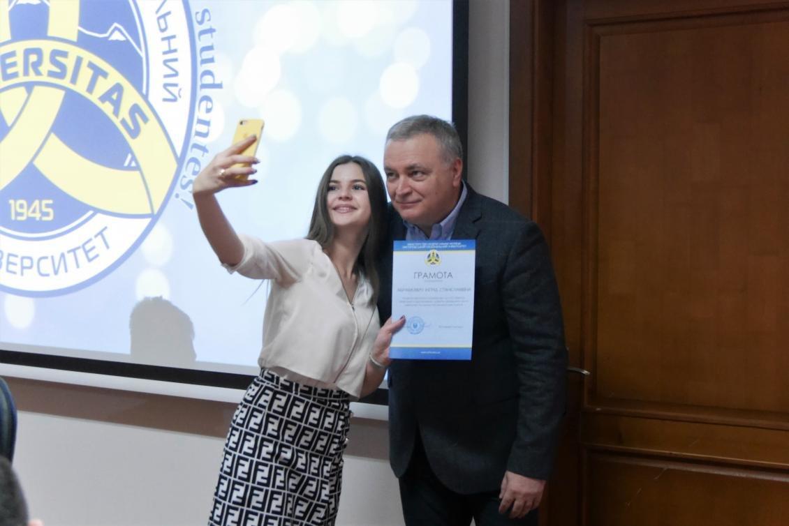 Володимир Смоланка вручив відзнаки найкращим студентам УжНУ (ФОТО), фото-5