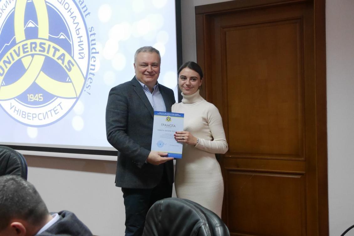 Володимир Смоланка вручив відзнаки найкращим студентам УжНУ (ФОТО), фото-2