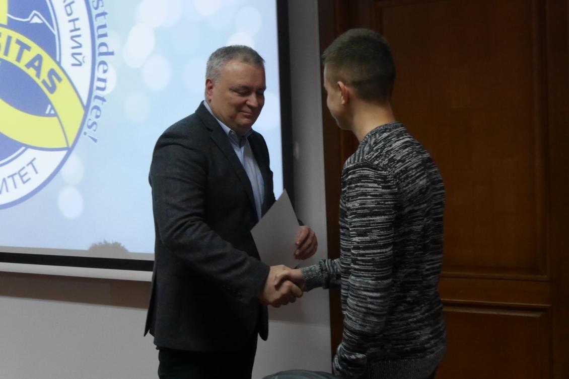 Володимир Смоланка вручив відзнаки найкращим студентам УжНУ (ФОТО), фото-3