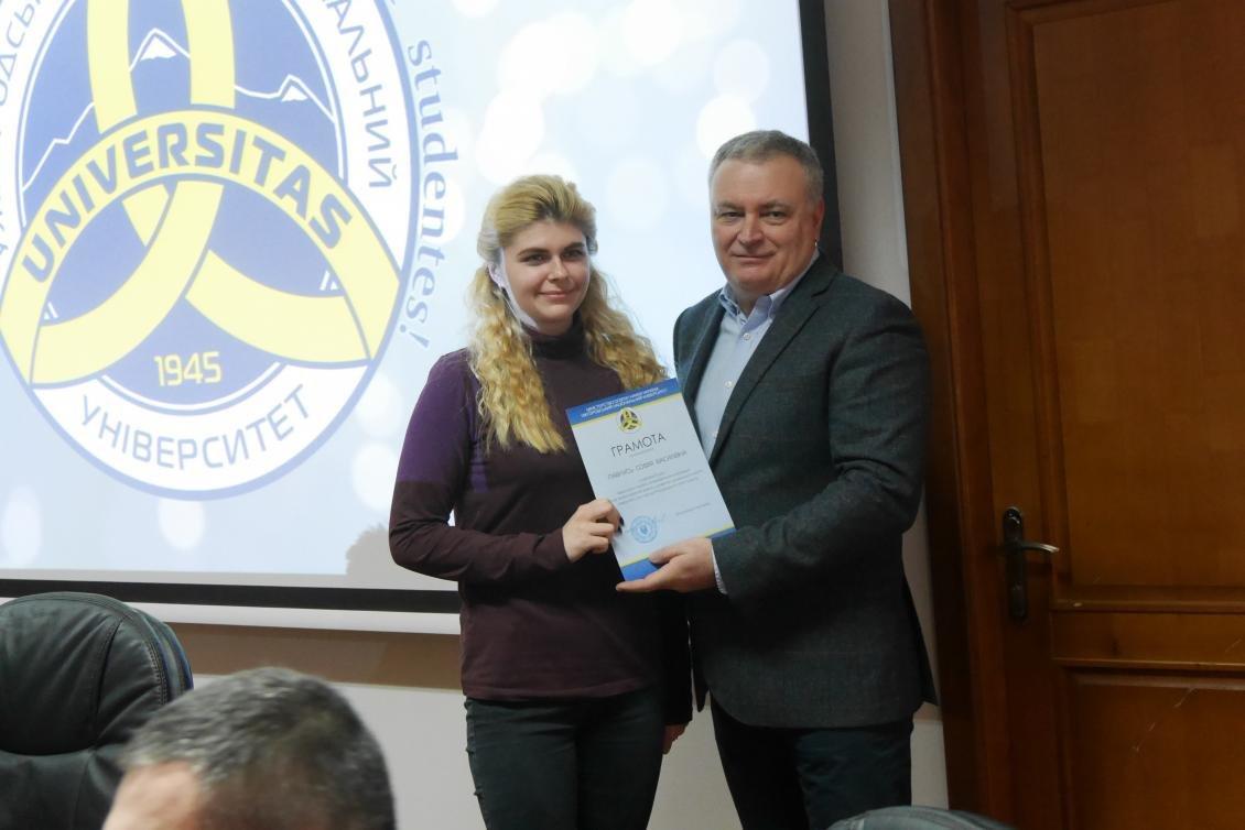 Володимир Смоланка вручив відзнаки найкращим студентам УжНУ (ФОТО), фото-6