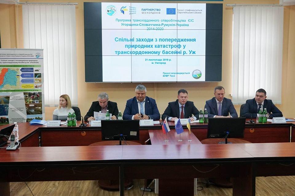 В Ужгороді вирішували, як попередити природні катастрофи у басейні ріки Уж (ФОТО), фото-1