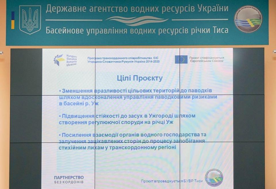 В Ужгороді вирішували, як попередити природні катастрофи у басейні ріки Уж (ФОТО), фото-3