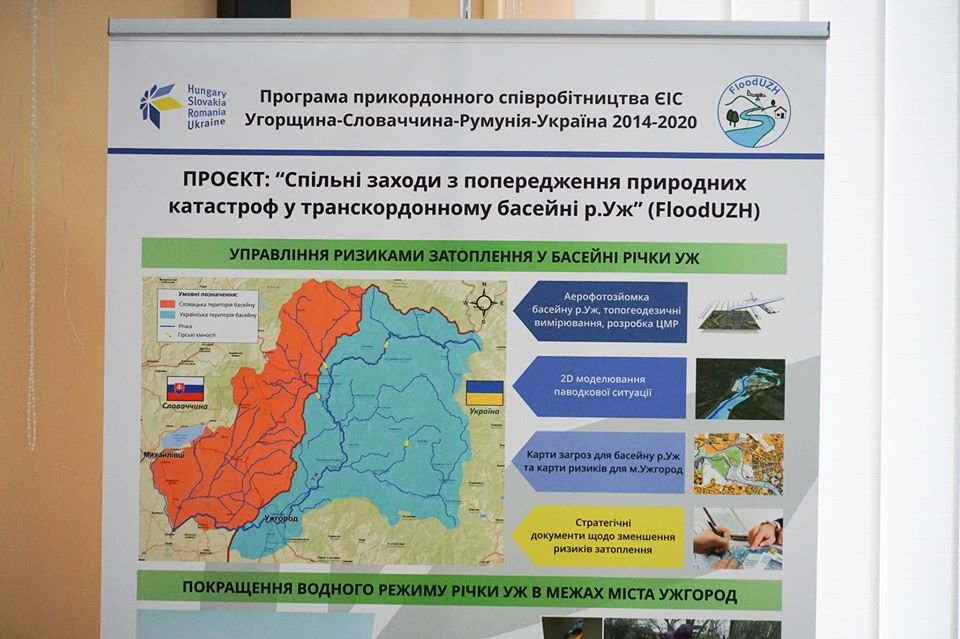 В Ужгороді вирішували, як попередити природні катастрофи у басейні ріки Уж (ФОТО), фото-5