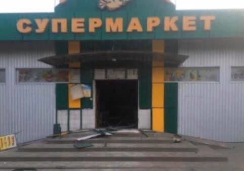 Знайшли та затримали закарпатця, який обстріляв магазин із гранатомету (ФОТО), фото-4