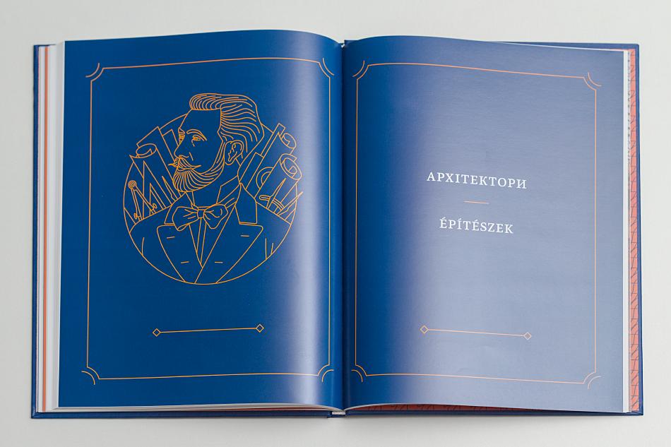 На Закарпатті презентують книгу «Архітектура Ужгорода. Австро-угорська доба. 1867–1918» (ФОТО), фото-1