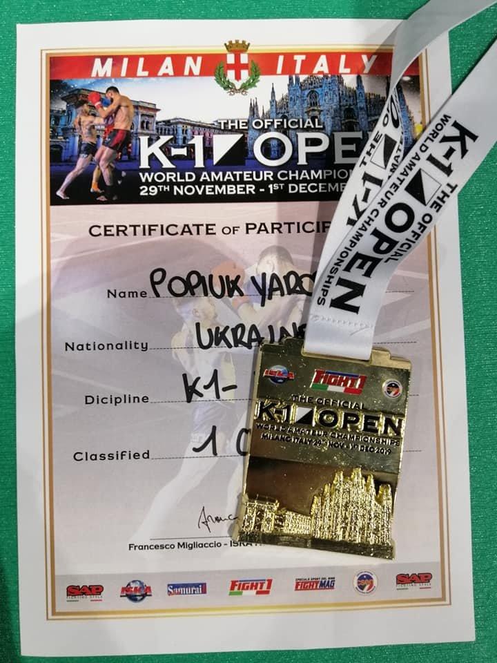 Закарпатець Ярослав Поп'юк став Чемпіоном світу з кікбоксингу К-1 OPEN (ФОТО), фото-4