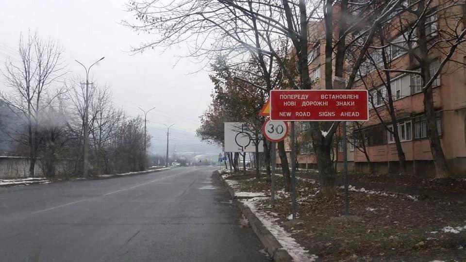 У тестовому режимі запрацювала нова дорожня розв'язка у Мукачеві (ФОТО), фото-3
