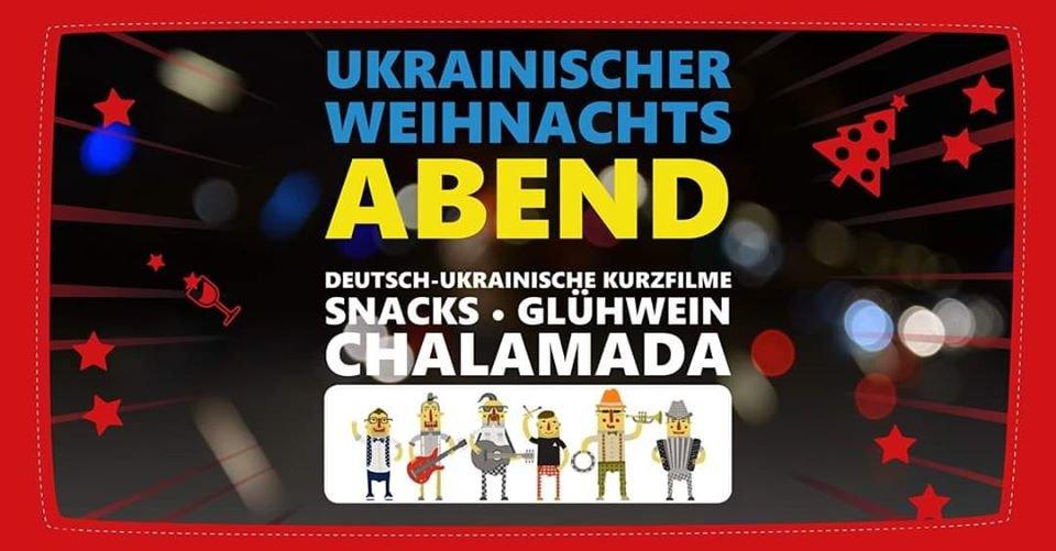 Закарпатський гурт «Чаламада» запалював  Польщу та Німеччину (ФОТО, ВІДЕО), фото-2
