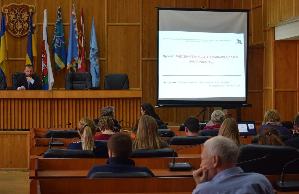 В Ужгороді пройшли громадські слухання - обговорювали Звіт про стратегічну екологічну оцінку проєкту державного плануванн, фото-3