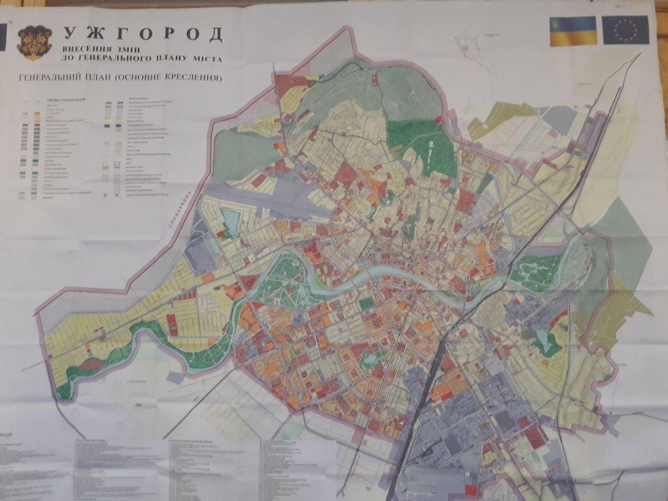 """Громадськість проти земельного """"дерибану"""": обговорили проект нового генплану Ужгорода (ФОТО), фото-1"""