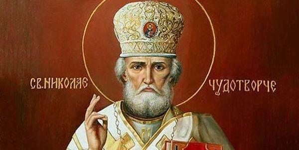 День Святого Миколая Чудотворця: історія, традиції та молитва до святого, фото-1