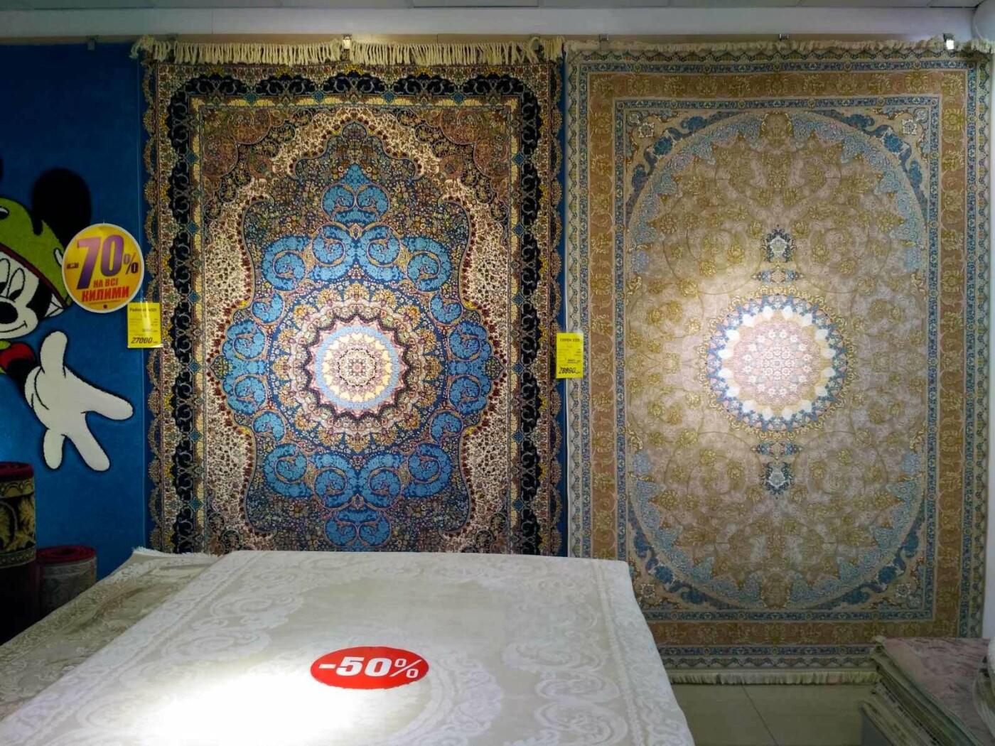 Плануєте оновити інтер'єр? Святкові килимові знижки в Ужгороді продовжуються (ФОТО), фото-9