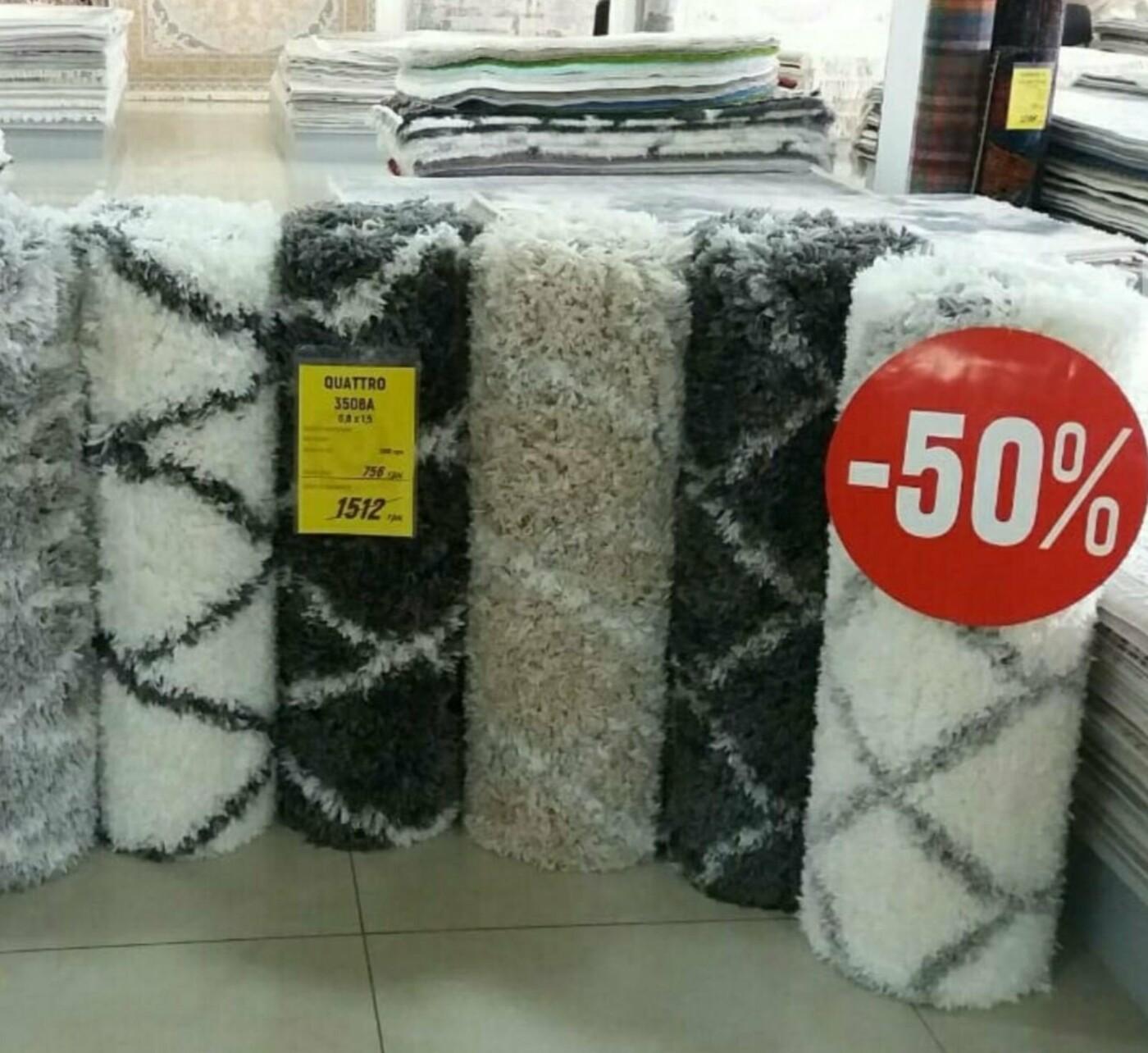 Плануєте оновити інтер'єр? Святкові килимові знижки в Ужгороді продовжуються (ФОТО), фото-7