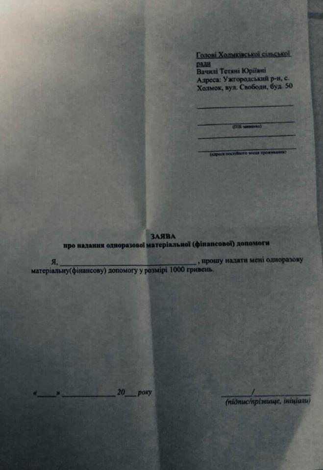 """""""Спалили"""" у мережі? Поліція відреагувала на ймовірний факт підкупу виборців на Ужгородщині (ВІДЕО18+), фото-1"""