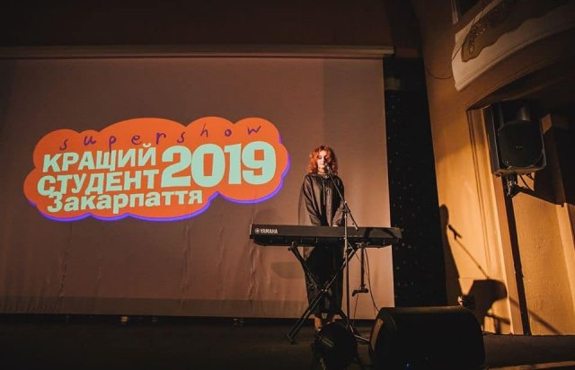 В Ужгороді обрали кращого студента Закарпаття 2019 року (ФОТО), фото-4