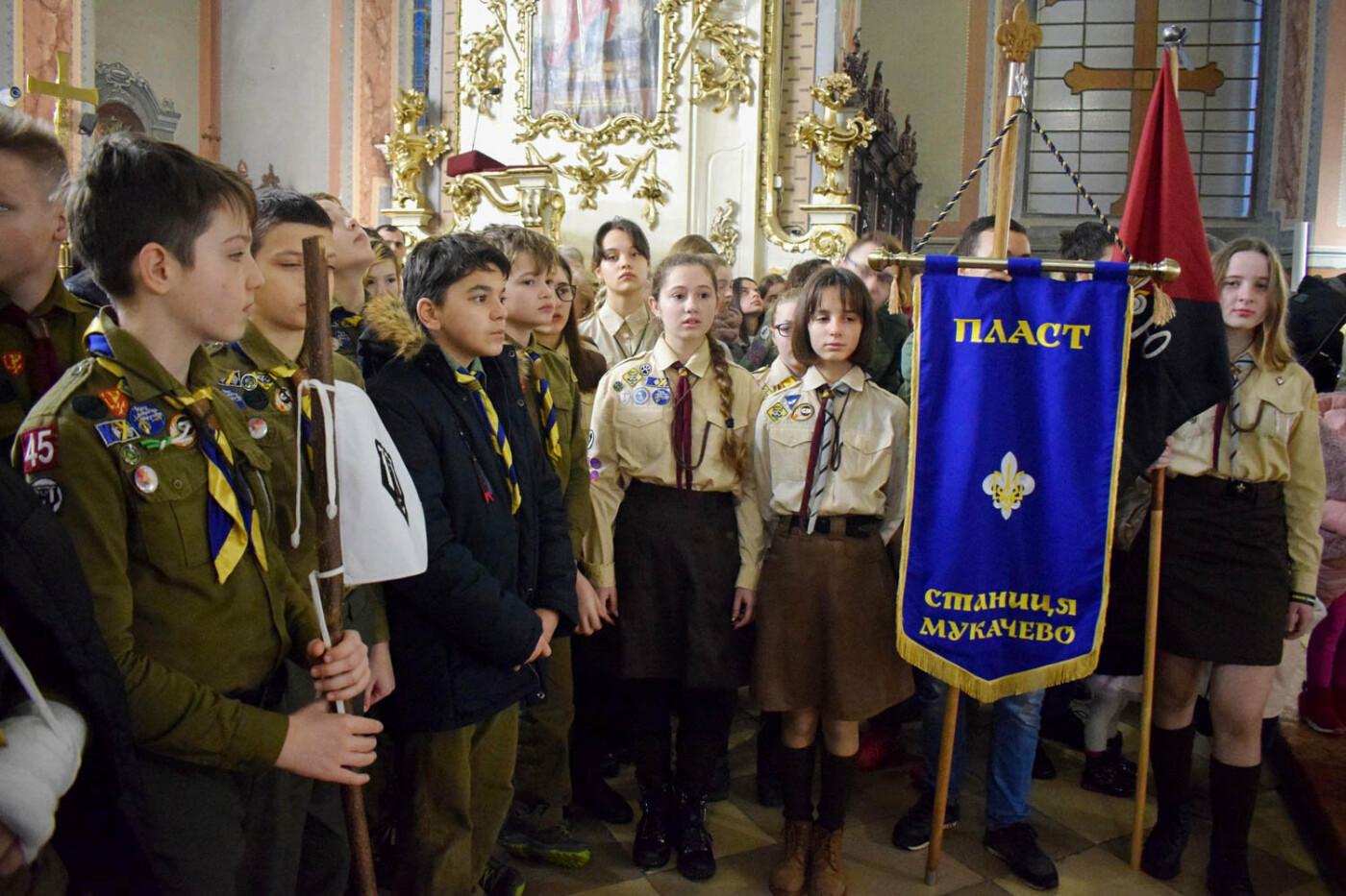 До Ужгорода привезли Вифлеємський вогонь миру (ФОТО), фото-17