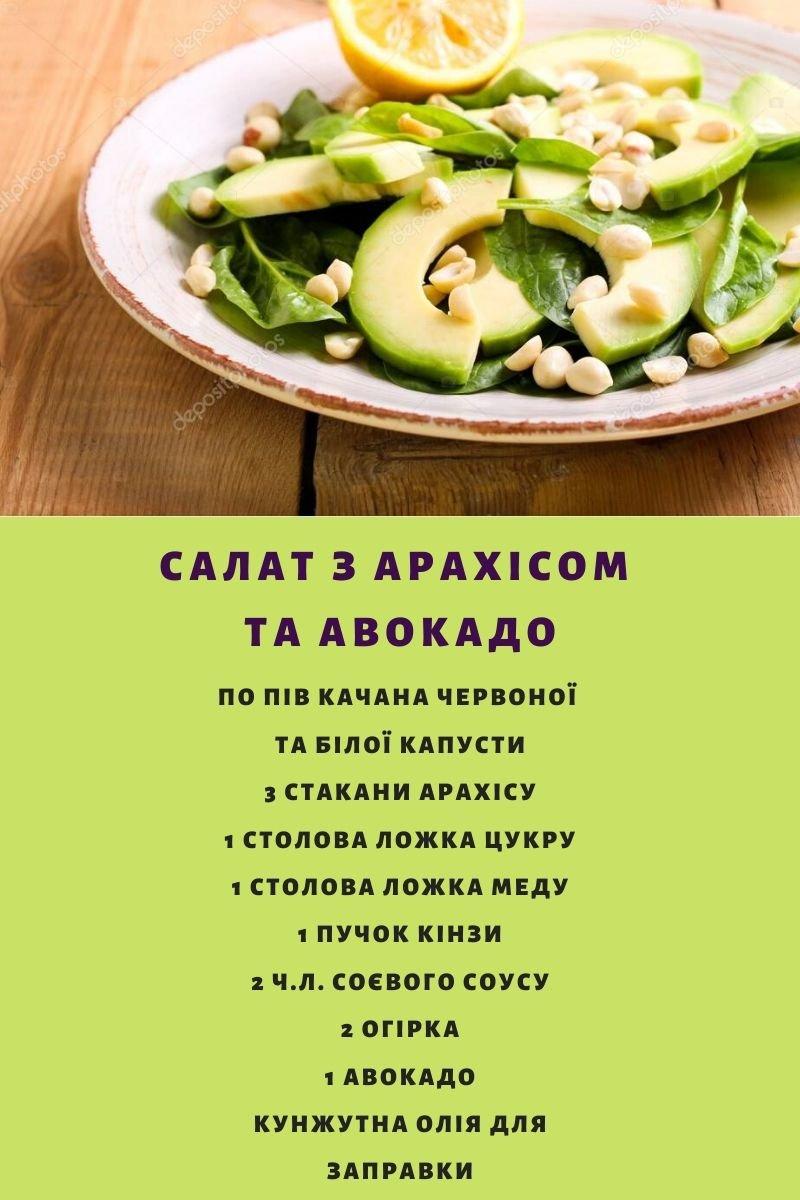 5 рецептів салатів для тих, кому набрид «Олів'є» (ФОТО), фото-2
