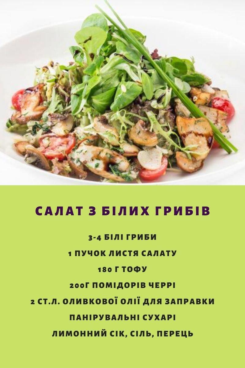 5 рецептів салатів для тих, кому набрид «Олів'є» (ФОТО), фото-1