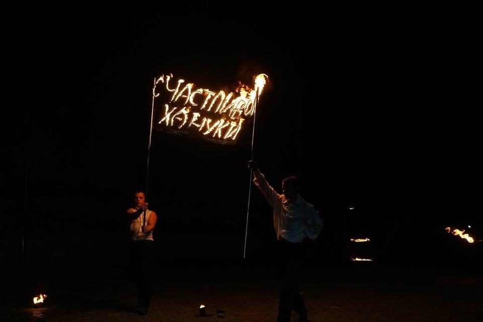 """Як в Ужгороді відзначали єврейське свято """"Хануку"""" (ФОТО), фото-14"""