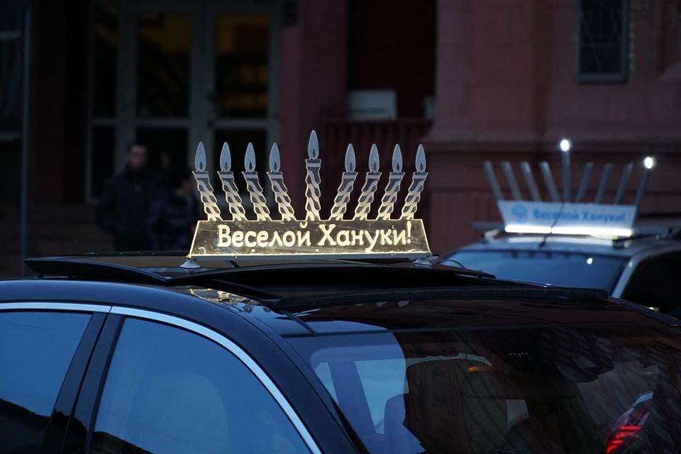 """Як в Ужгороді відзначали єврейське свято """"Хануку"""" (ФОТО), фото-4"""