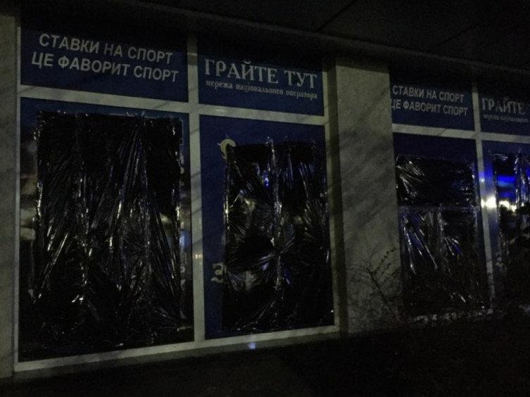Який вигляд мають закриті гральні заклади в Ужгороді (ФОТО), фото-7