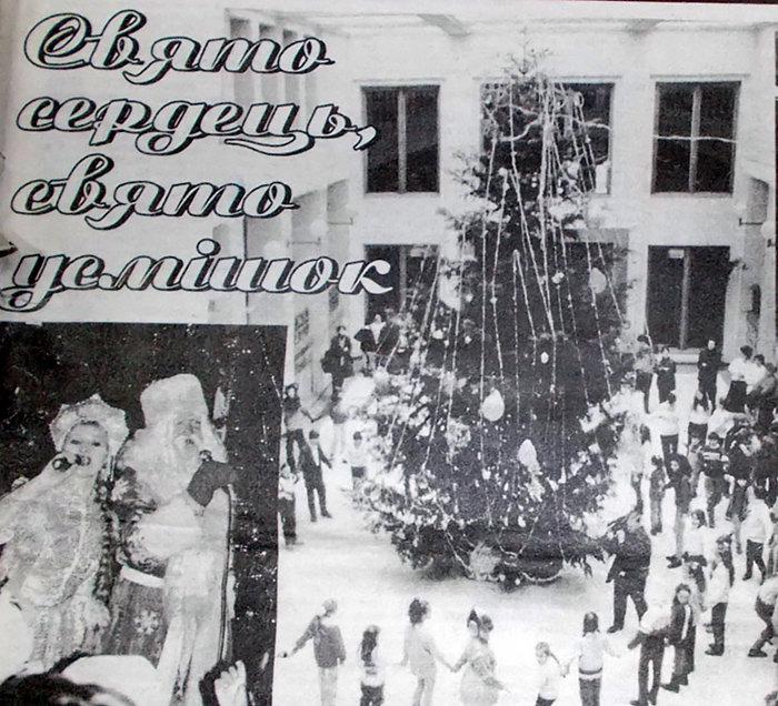 Дід Мороз-кур'єр, ярмарок, список подарунків: як святкували Новий Рік в Ужгороді пів століття тому (ФОТО), фото-9