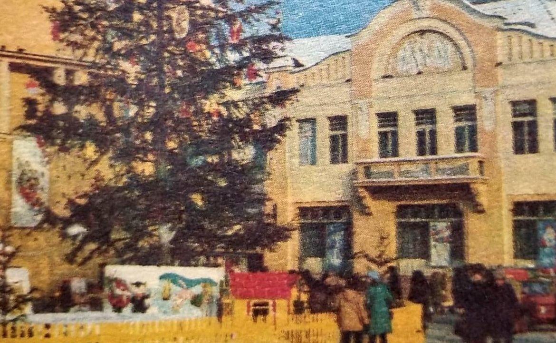 Дід Мороз-кур'єр, ярмарок, список подарунків: як святкували Новий Рік в Ужгороді пів століття тому (ФОТО), фото-1