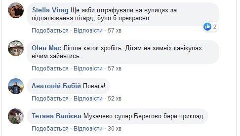 У Мукачеві відмінили новорічний феєрверк (ВІДЕО), фото-1