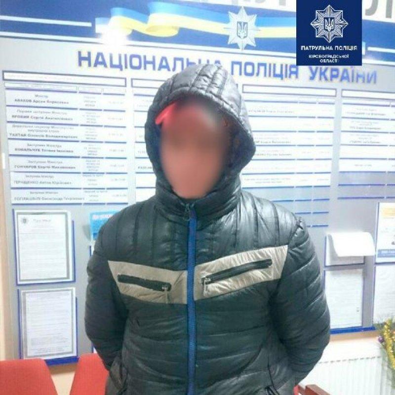 У Знам'янці затримали раніше судимого закарпатця, який перебуває у розшуку (ФОТО), фото-1