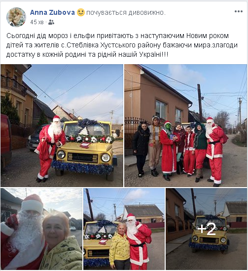 Закарпаттям їздить автомобіль з Дідом Морозом та ельфами (ФОТО), фото-1