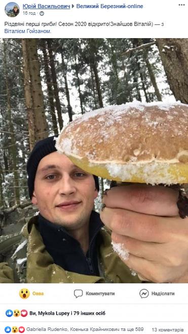 Закарпатець відкрив сезон білих грибів 2020 (ФОТО), фото-1